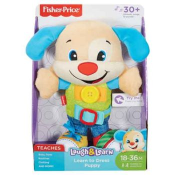 Fisher Price Learn To Dress Puppy
